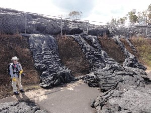 June 27, 2014, lava flow where it entered the Pahoa Transfer Station, from Hawaiian Volcano Observatory